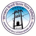 JBVNL Bill Payment Coupon